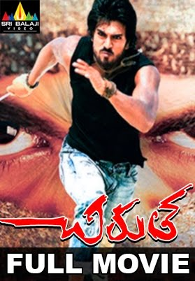 Chirutha telugu Movie