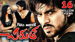 Chirutha | Telugu Latest Full Movies | Ram Charan, Neha Sharma | Sri Balaji Video
