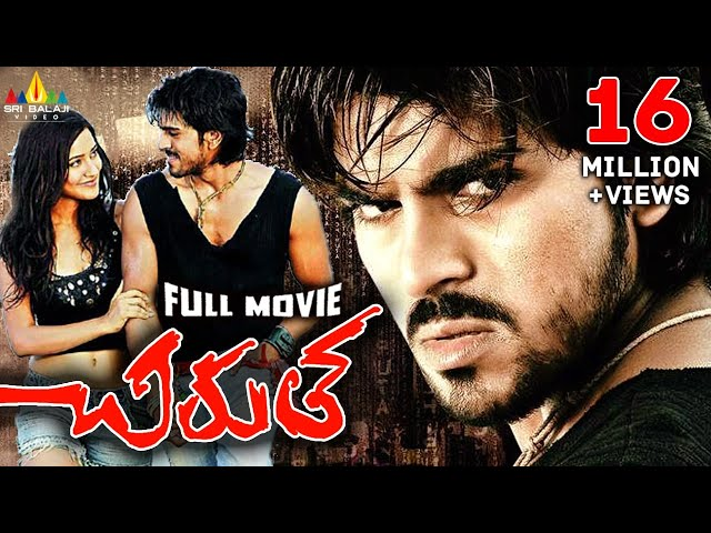 Chirutha Telugu Full Movie | Ram Charan, Neha Sharma | Sri Balaji Video thumbnail