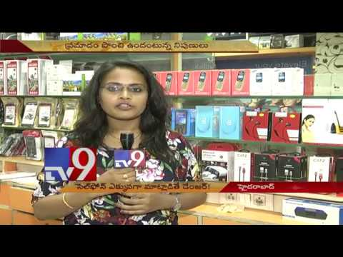 Radiation from cell towers may cause blood cancer  - TV9