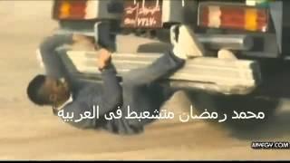 شاهد قبل الحذف أخطاء فيلم قلب اﻷسد.