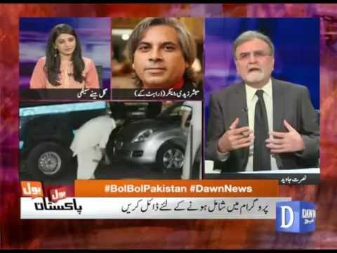 Bol Bol Pakistan - June 21, 2016