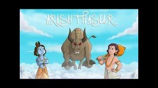 Krishna Aur Kans - Krishna Balram - Aristhasur