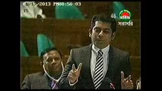 Latest and Full version - 3rd Parliamentary Speech of Andaleeve Rahman June 17 - 2013 ( New )