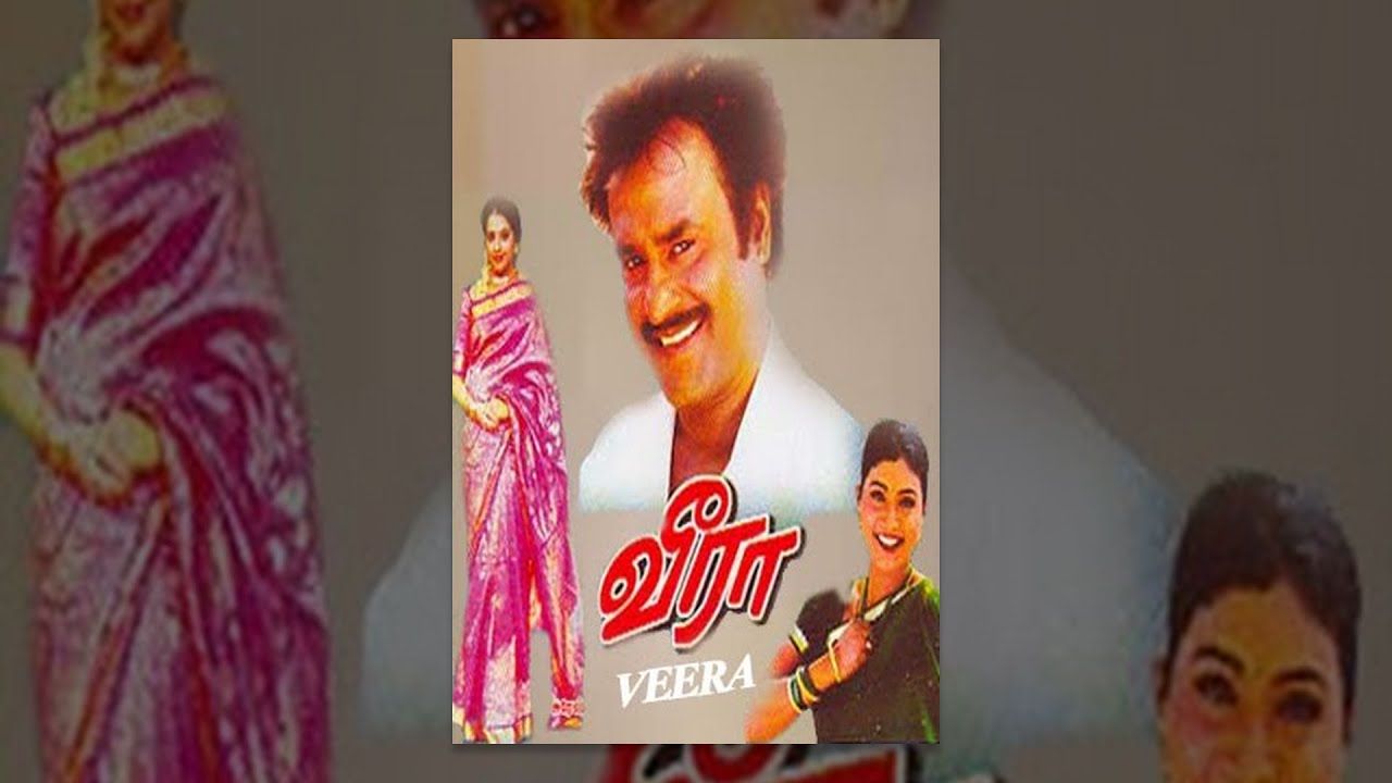 Tamil Full Movie