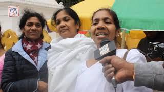 Jathi Beda Amataka karamu