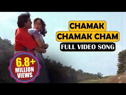 Kondaveeti Donga Songs Chamak Chamak - Chiranjeevi Radha Vijaya Santhi  Ilayaraja video