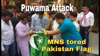 Pulwama Attack | MNS Burned Pakistan Flag in Thane