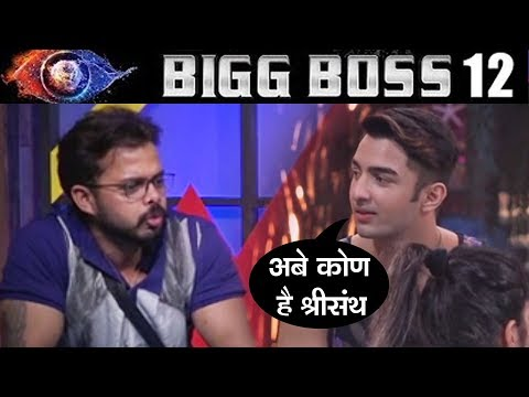 Bigg Boss 12 | Wild Card Entry Rohit Suchanti's ATTACK On Sreesanth | Wants His EVICTION