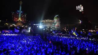 ТАРТАК! Концерт на ЄвроМайдані. ПОВНА ВЕРСІЯ [HD]