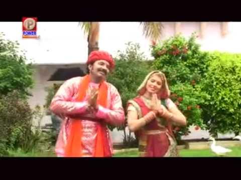 Aai Mataji 2 video