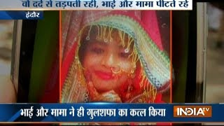 MP: Girl killed by mother,brother and uncle for 'honour' in Indore