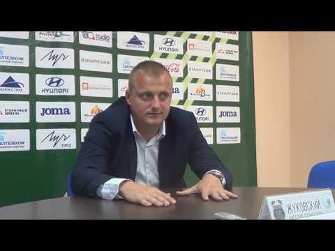 Виталий Жуковский развеселил журналистов на послематчевой пресс-конференции