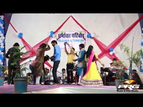 Watch Rajasthani tejaji songs chandi ko thare lyai laxman singh rawat ...