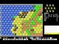 [PC98]スーパー大戦略98 Introduction