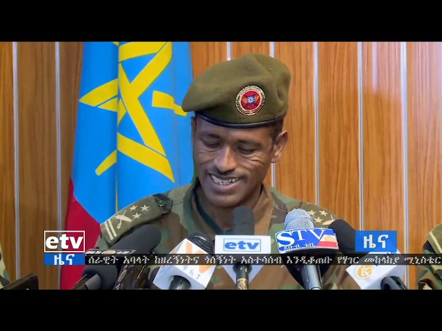 EBC News | Ethiopian Military Court Sentences 66 Soldiers For Up To 14 Years Rigorous Imprisonment