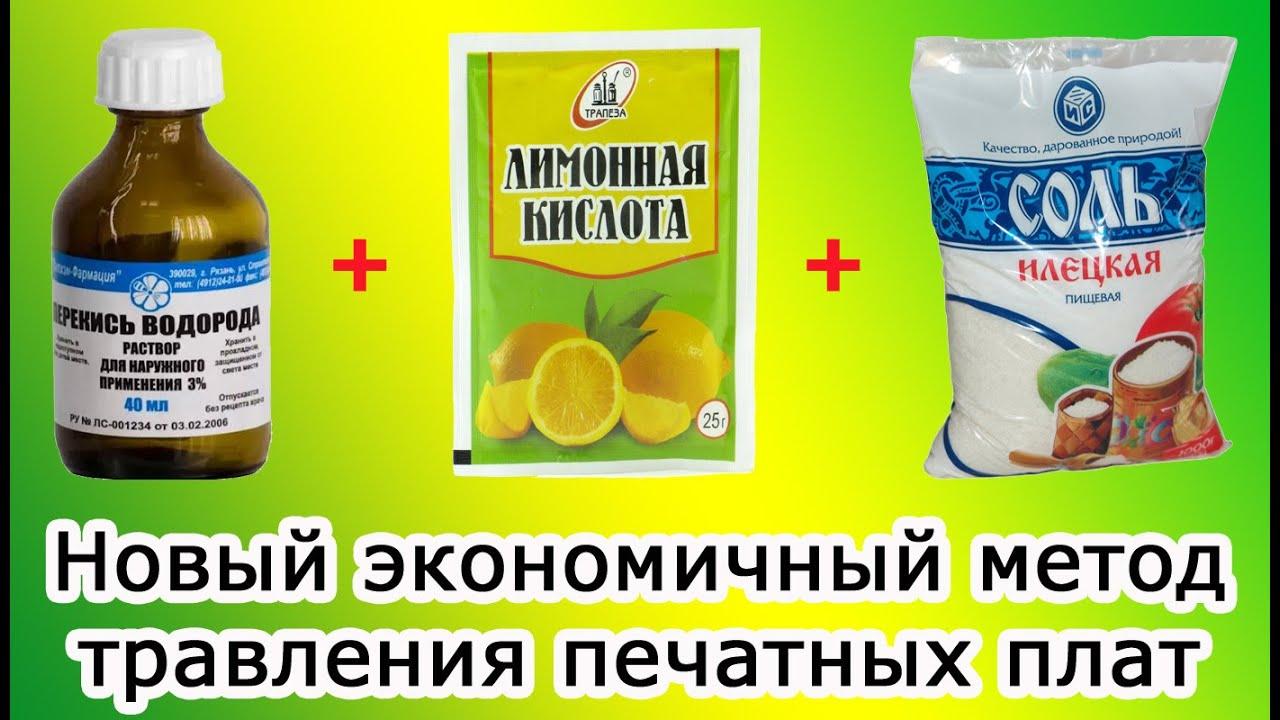 Как сделать масляную кислоту
