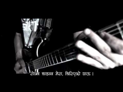 Badala by X Mantra