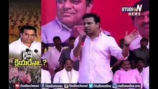 Minister KTR likely to be TRS party New Working President