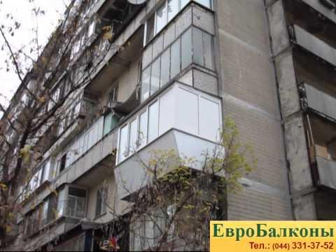Вынос, расширение балкона - компания евробалконы на tubethe..