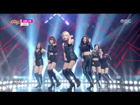 [20141122] AOA (에이오에이) _ 사뿐사뿐 (Like a Cat) [Show! Music Core][Live][HD]