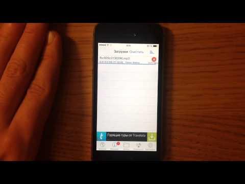 Как на 4 айфоне скачать музыку из контакта