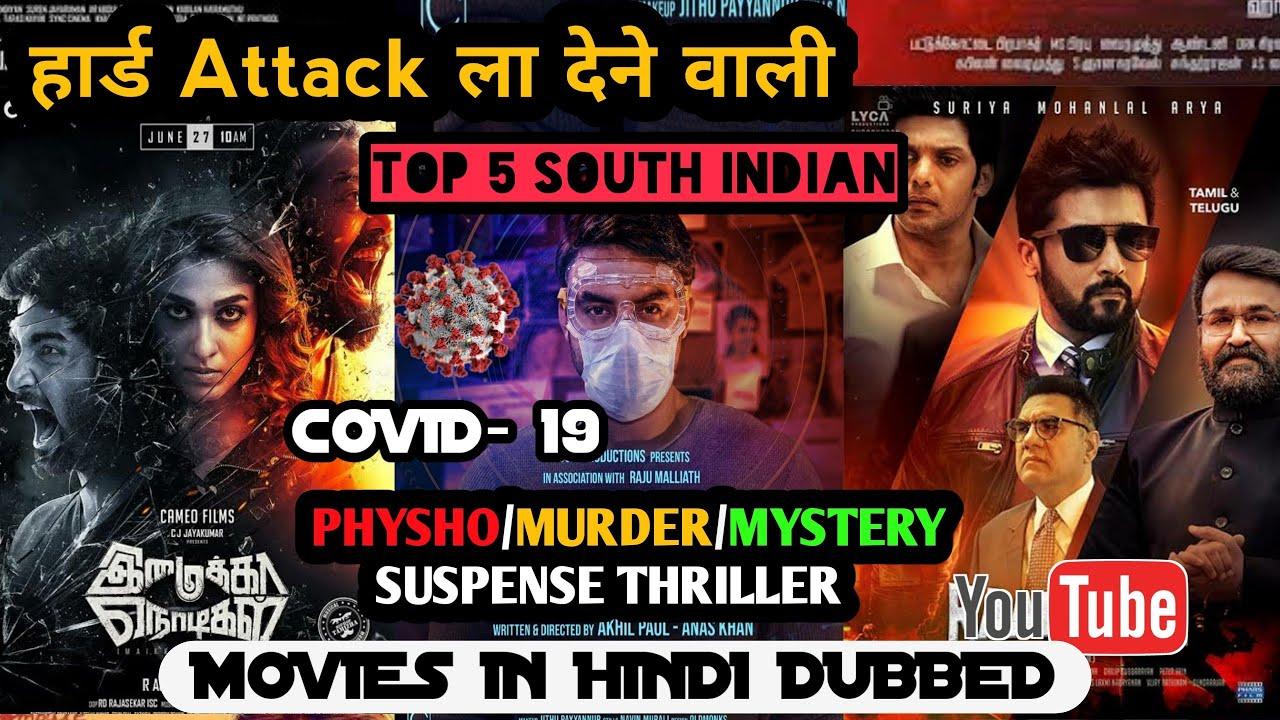 5 Biggest South Indian Murder/Mystery/Suspense Thriller Movies In Hindi Dubbed    Coronavirus Fight