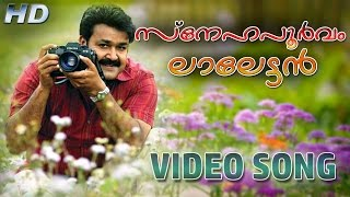 Mohanlal movie songs | HD 1080 | Mohanlal video songs | malayalam non stop songs | upload 2016