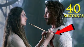 [Huge Mistakes] In Padmaavat Movie - (40 Mistakes) In Padmaavat Full Movie - Ranveer Singh