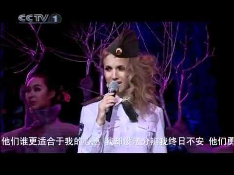 Уральская рябинушка ( Ural Rowan Tree ) группа Фабрика video