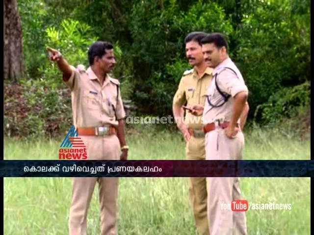 Two held for student's murder case in Kanhangad,  FIR 20th Nov 2014