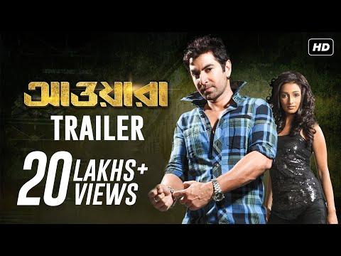 Nil Akasher Chandni Bengali Movie 20 hqdefault