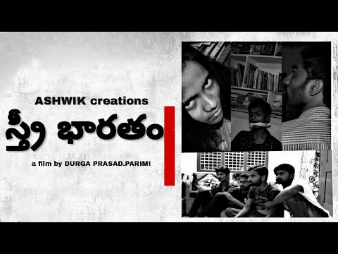Sree bharatham - telugu latest short film 2018||Directed by Durga prasad.parimi