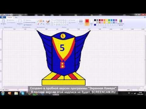 Видео как нарисовать герб класса