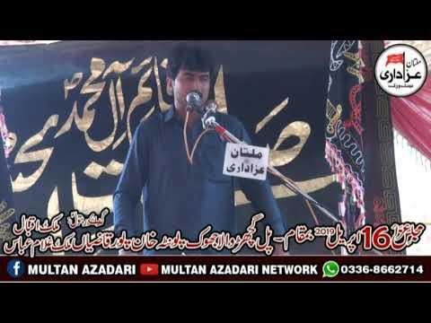 Zakir Kaswar Abbas I Majlis e Aza 16 April 2019 I khan Pur Qazi Shujabad