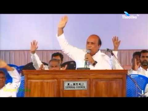 IPC 91st General Convention 2015, Message By Pastor Jacob George