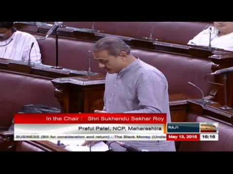 Sh. Praful Patel's comments on The Black Money and Imposition of Tax Bill, 2015