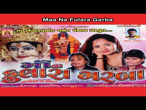 Maa Na Fulara Garaba ( Ragini Maa ) - Part - 02 - Gujarati Garba Songs Navratri Special video