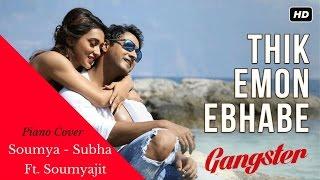 Thik Emon Ebhabe | Arijit Singh | Arindom | Instrumental Piano Cover | Soumya & Subha Ft. Soumyajit