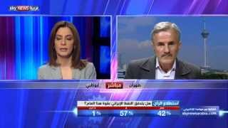 """""""عالم الطاقة"""".. ماذا بعد عودة النفط الإيراني"""