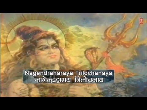 Shiv Panchakshar stottram in Sanskrit By Anuradha Paudwal I...