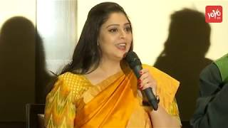 TSR Film Awards Press Meet | Actress Nagma Funny Speech | Paruchuri