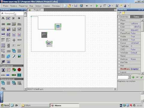 Создание таблицы в SQL (1) [3042]
