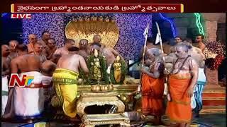 Srivari Salakatla Brahmotsavam Celebrations in Tirumala