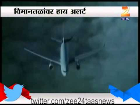 high alert on all airport