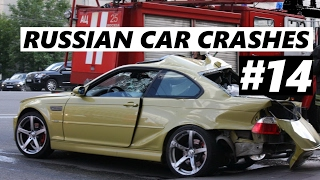 The ULTIMATE Russian Car Crash Compilation #14 - [2016]