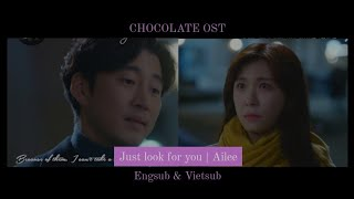 Download [MV] AILEE | Just look for you | Chocolate OST Part 5 | Vietsub & Engsub (에일리 | 그저 바라본다 | 초콜릿 ) Mp3/Mp4