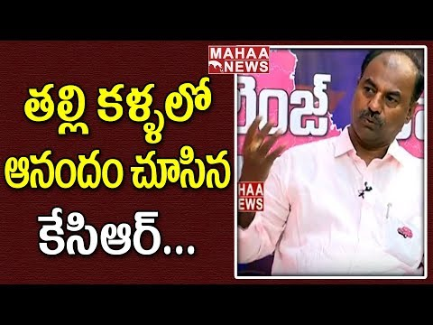 TRS Leader Bandla Krishna Mohan Reddy About Clash With DK Aruna | Challenge 2018 #2 | Mahaa News
