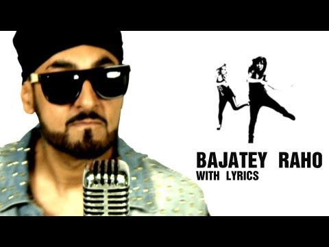 Bajatey Raho (Title Track) - Song With Lyrics