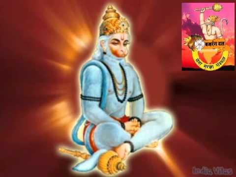 Jai Ho Pawan Kumar teri sakthi hai aaparr Song.. Bajarangdal...